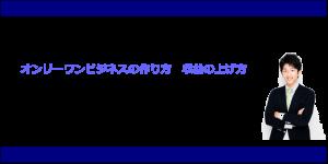 セミナー導線バナーver,2.1