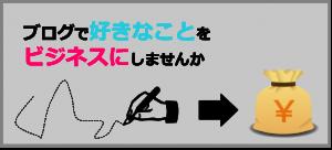 ブログLPヘッダー