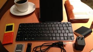 【ノマドの持ち物】iPhoneもiPadも捨てて、ついにこの前パソコンも捨てました。