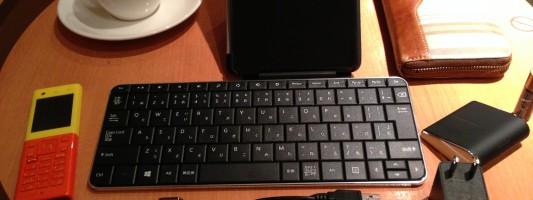 【ノマドの仕事環境】iPhoneもiPadも捨てて、ついにこの前パソコンも捨てました。