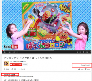 アンパンマン ころがれ!ぱっくんコロロン   YouTube