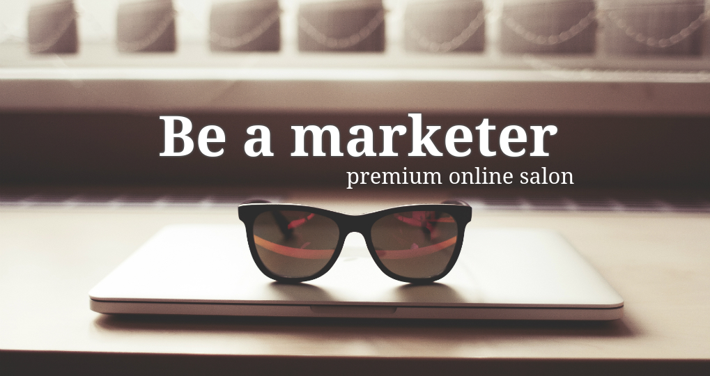 be_a_marketer_logo