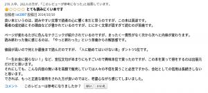 Amazon.co.jp: ウェブセールスコピーの法則  マリア・ヴェローソ  寺本 隆裕  本