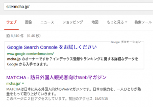 site mcha.jp    Google 検索