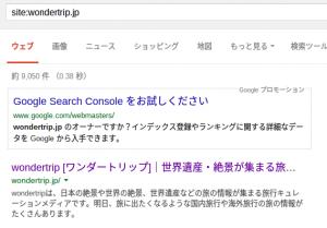 site wondertrip.jp   Google 検索