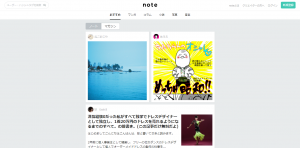 FireShot Capture 29 - note ――つくる、つながる、とどける。 - https___note.mu_