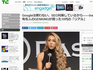 Googleは使わない、SEO対策しているから——Instagram有名人のGENKINGが語った10代の「リアル」   TechCrunch Japan