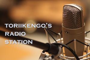 toriikengosradiostation