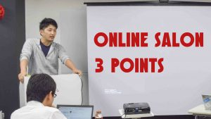 onlinesalon-3-points