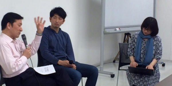 マネーの会講演会3